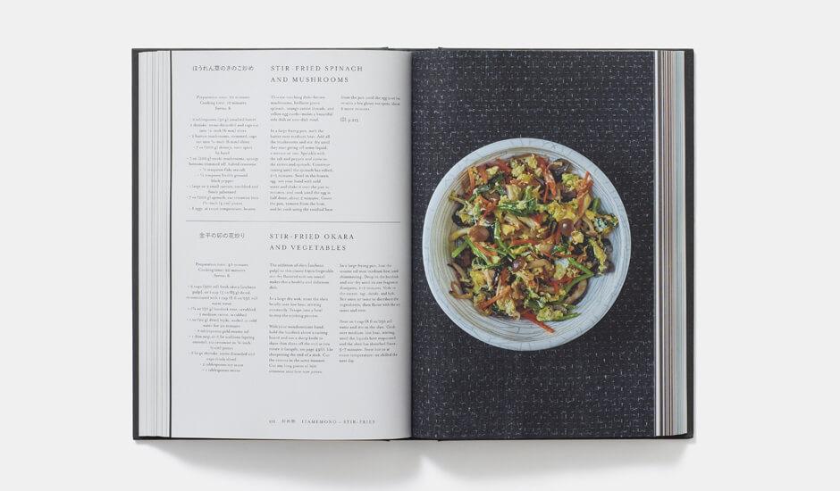 Japan the cookbook papercut books food drink forumfinder Choice Image
