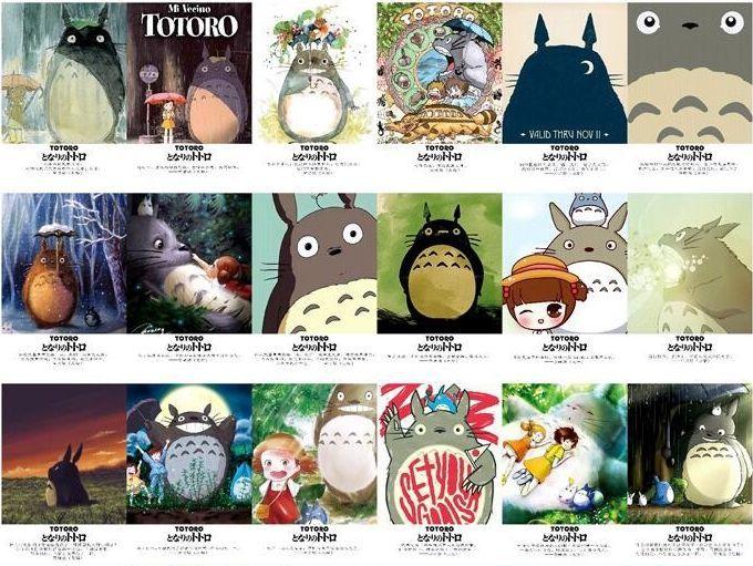 My Neighbor Totoro: 30 Postcards | Papercut