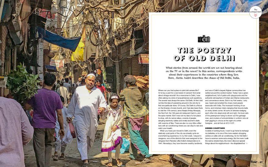 Flow Magazine, Issue 30 | Papercut