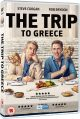 The Trip to Greece DVD
